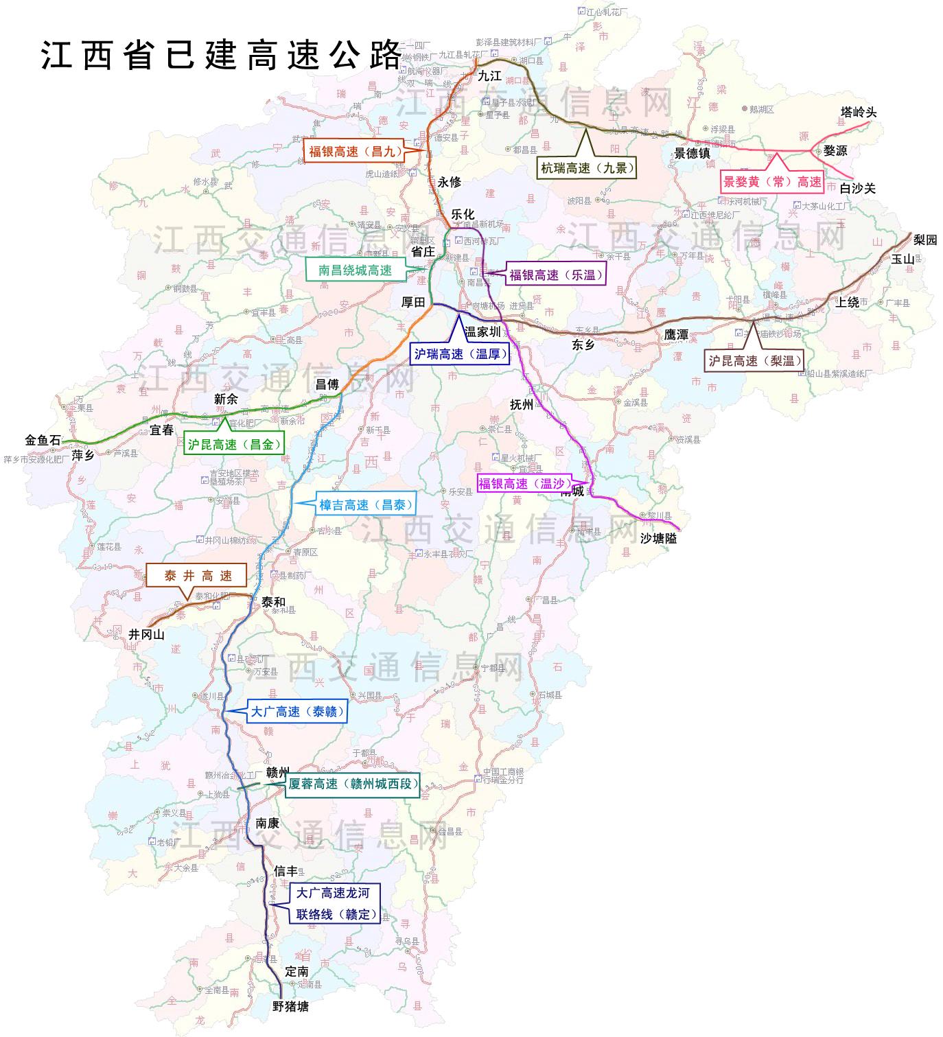 江西高速公路线路图